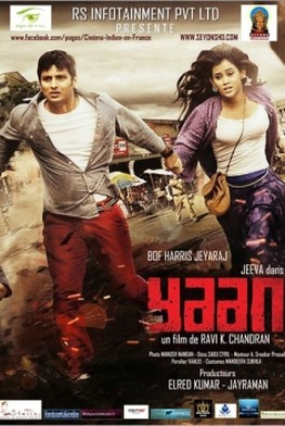 Yaan (2014)