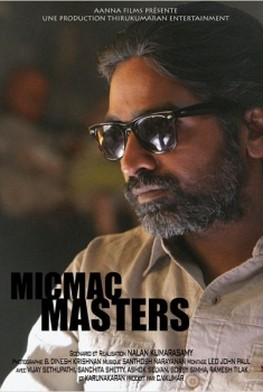 Micmac Masters (2012)