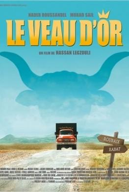 Le Veau d'or (2014)