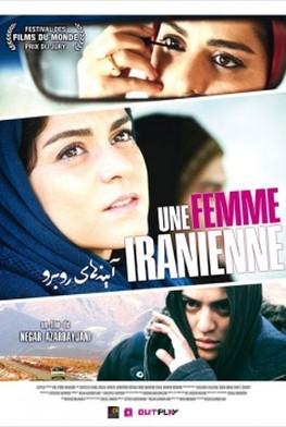 Une Femme Iranienne (2011)