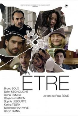 Être (2013)