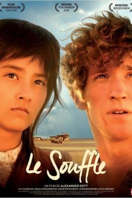 Le Souffle (2014)