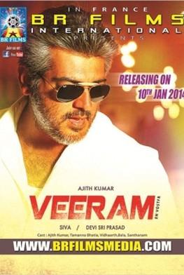 Veeram (2013)