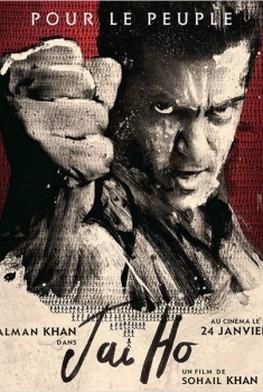 Jai Ho (2013)