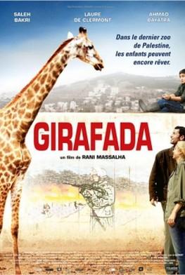 Girafada (2013)