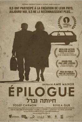 Epilogue (2012)