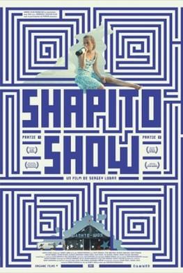 Shapito Show - Partie 1 (2012)