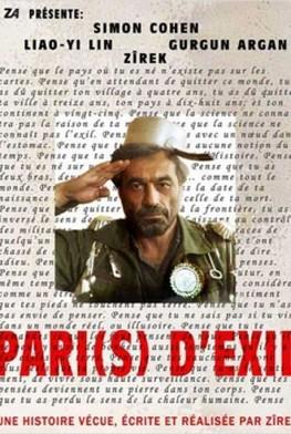 Pari(s) d'exil (2007)