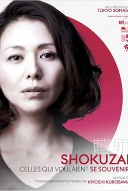 Shokuzai - Celles qui voulaient se souvenir (2012)