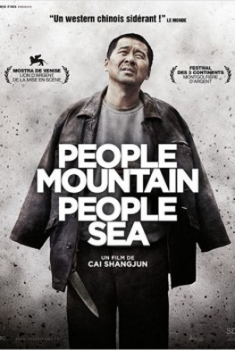 People Mountain People Sea (2011)