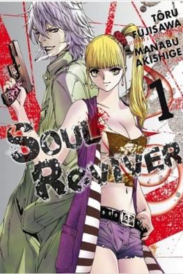 Soul ReViver (2015)