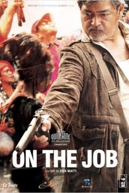 On the Job (2013)