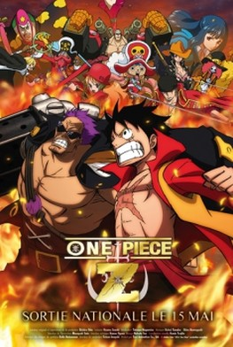 One Piece Film Z (2013)