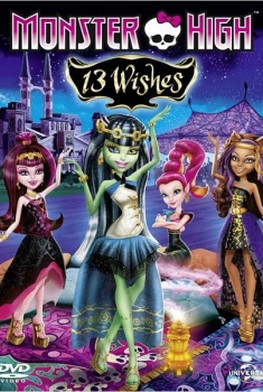 Monster High - 13 souhaits (2013)