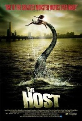 The Host 2 (2013)