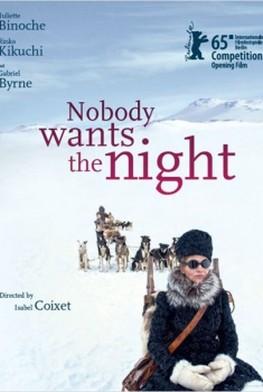 Personne n'attend la nuit (2014)