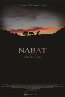 Nabat (2014)