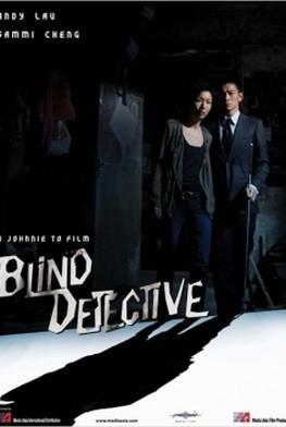 Blind Detective (2013)