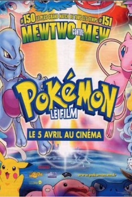 Pokémon: The First Movie (1998)