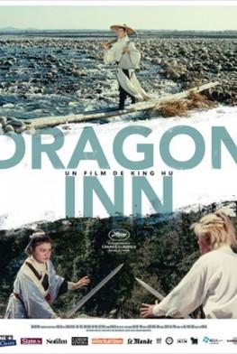 Dragon Inn (1967)