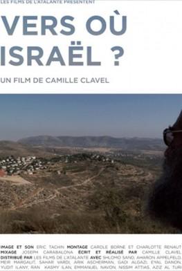 Vers où Israël ? (2012)