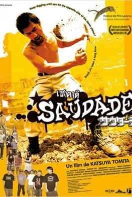 Saudade (2011)