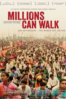 Millions Can Walk (2014)