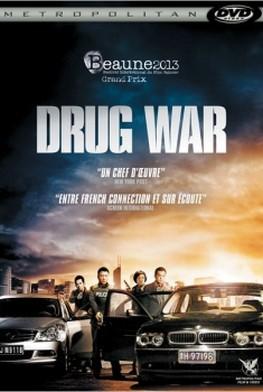 Drug War (2012)