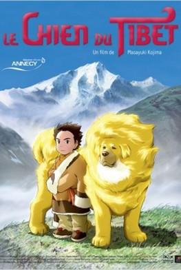 Le Chien du Tibet (2011)