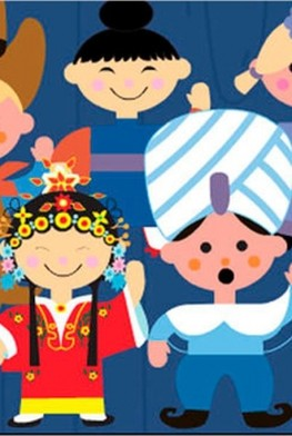 It's a Small World (2014)