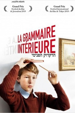 La grammaire intérieure (2010)