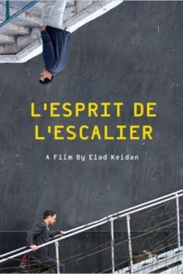L'Esprit de l'escalier (2014)