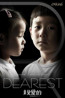 Dearest (2014)
