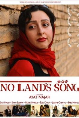 No Land's Song (2015)