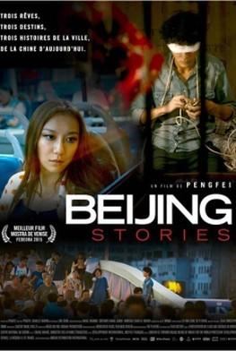 Beijing Stories (2014)