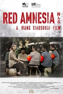 Red Amnesia (2016)