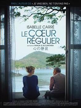 Le Coeur régulier (2015)