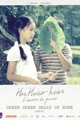 Green green grass of home (1982)
