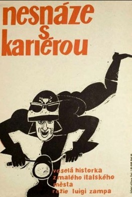 Il Vigile (1960)
