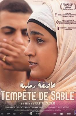 Tempête de sable (2016)
