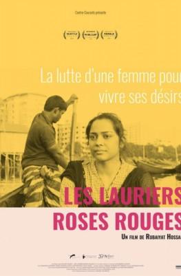 Les Lauriers-roses rouges (2015)