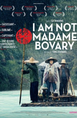 I Am Not Madame Bovary (2016)