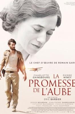 La Promesse de l'aube (2015)