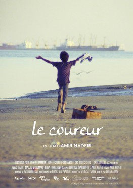 Le Coureur (1985)