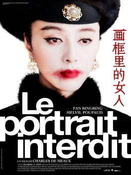 Le Portrait interdit (2016)