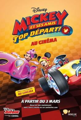 Mickey et ses amis : top départ ! (2017)