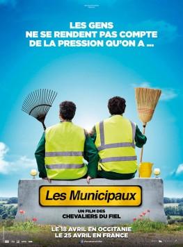 Les municipaux, ces héros (2018)