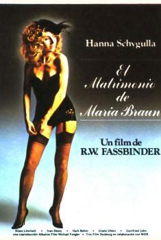 Le Mariage de Maria Braun (1979)
