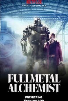 Fullmetal Alchemist (2018)