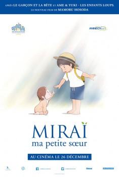 Miraï, ma petite soeur (2018)